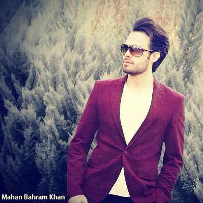 ماهان بهرام خان, Mahan Bahram Khan