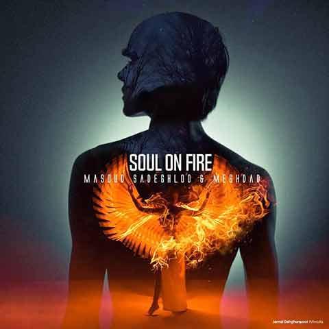 مسعود صادقلو : روح در آتش