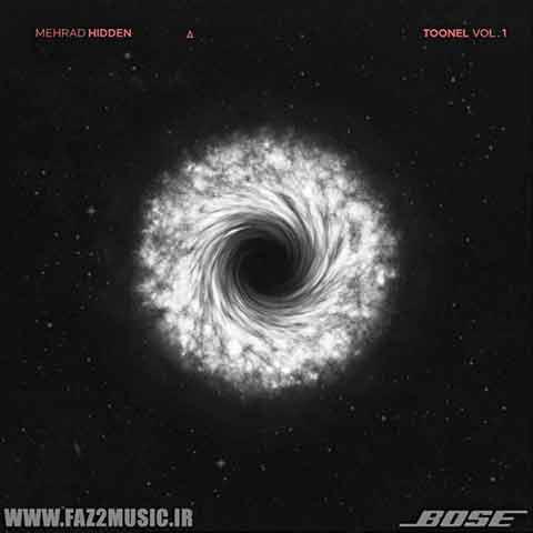 آلبوم مهراد هیدن : تونل vol.1