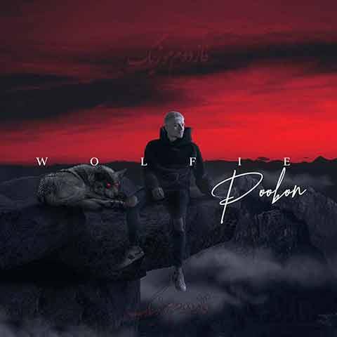 آلبوم پوبون : ولفی (Wolfie)