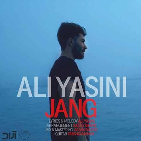 علی یاسینی : جنگ