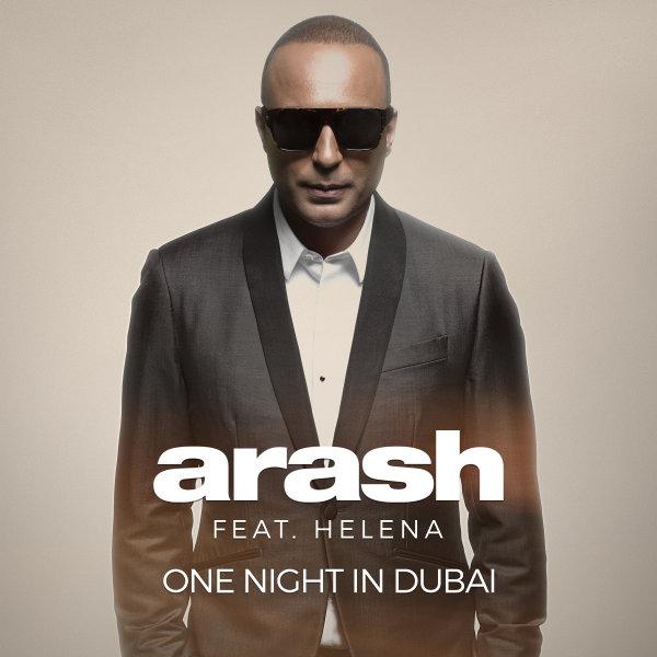 آرش : یک شب در دبی