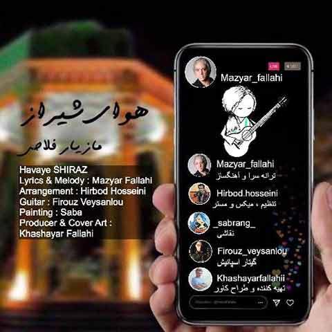 مازیار فلاحی : هوای شیراز