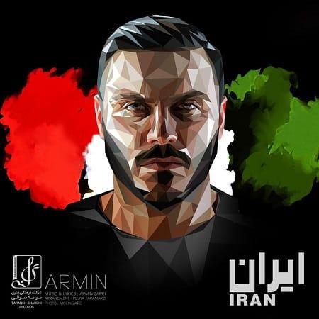 آرمین زارعی (2AFM) : ایران