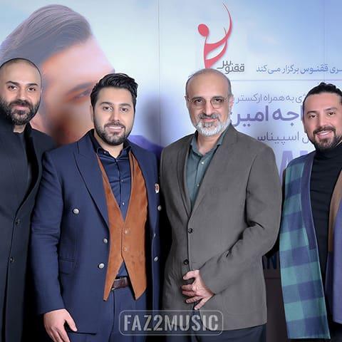 آهنگ محمد اصفهانی : علی ای همای رحمت