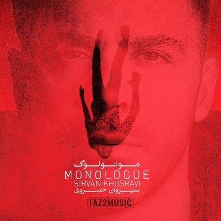 سیروان خسروی : آلبوم مونولوگ