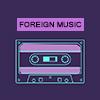 آهنگ های خارجی