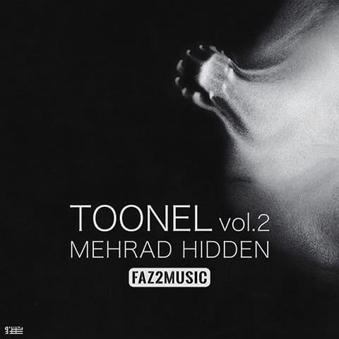آلبوم مهراد هیدن : تونل 2