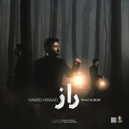 موزیک حمید هیراد : راز