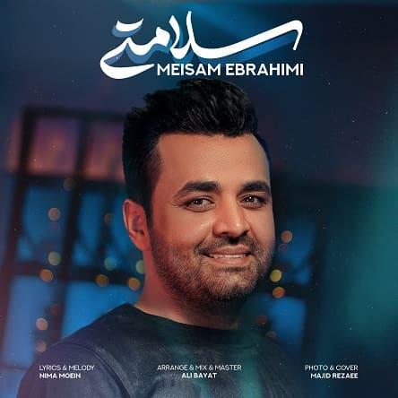 موزیک میثم ابراهیمی : سلامتی
