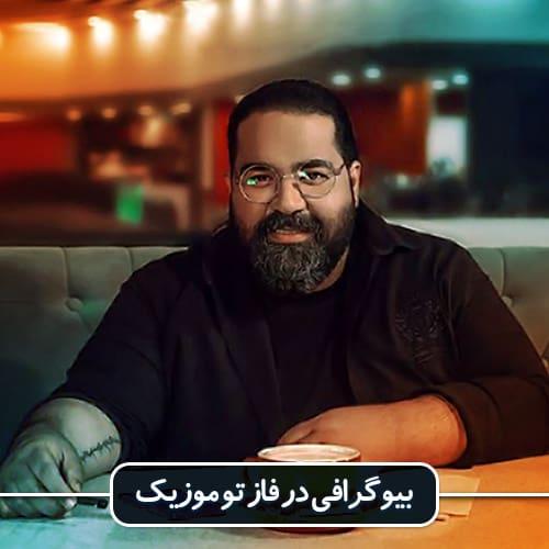 بیوگرافی-رضا-صادقی