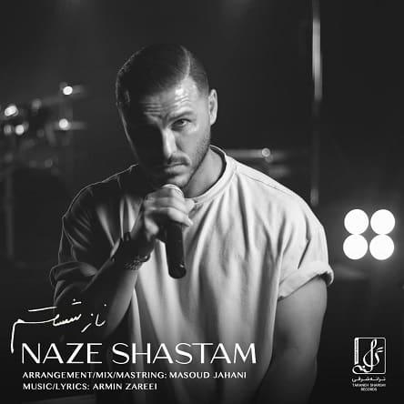 موزیک آرمین 2AFM : ناز شستم