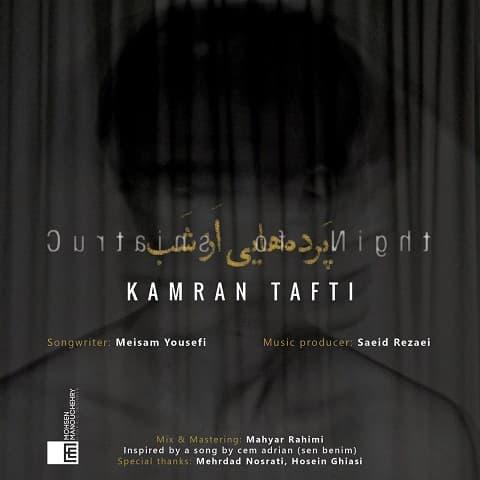 کامران تفتی : پرده هایی از شب