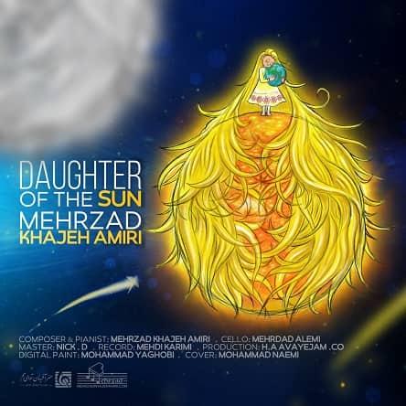 مهرزاد خواجه امیری : دختر خورشید